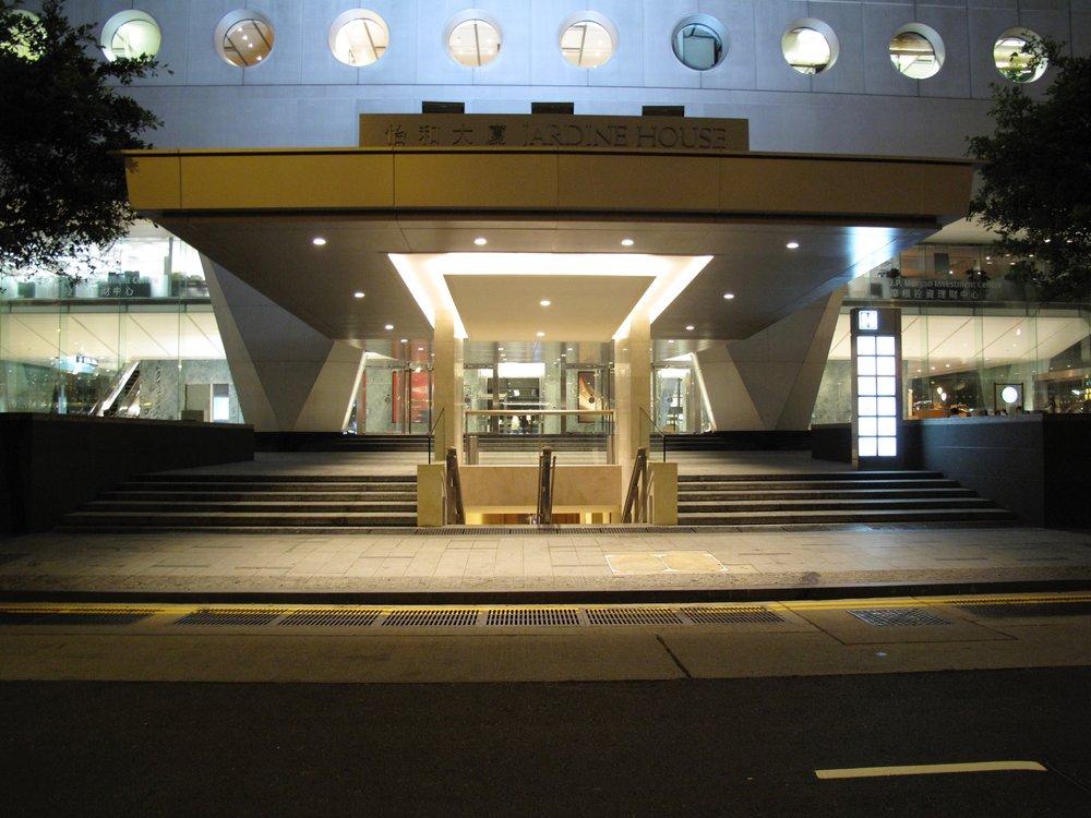 JARDINE HOUSE, CENTRAL HONG KONG