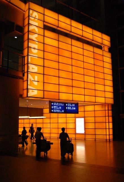 SKY PLAZA @ AIRPORT, HONG KONG