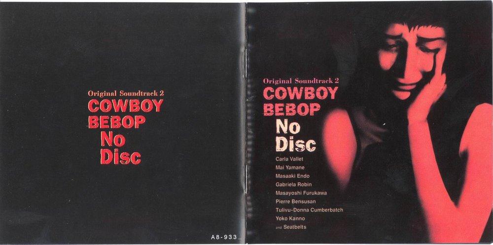 cowboy bebop 1.jpg