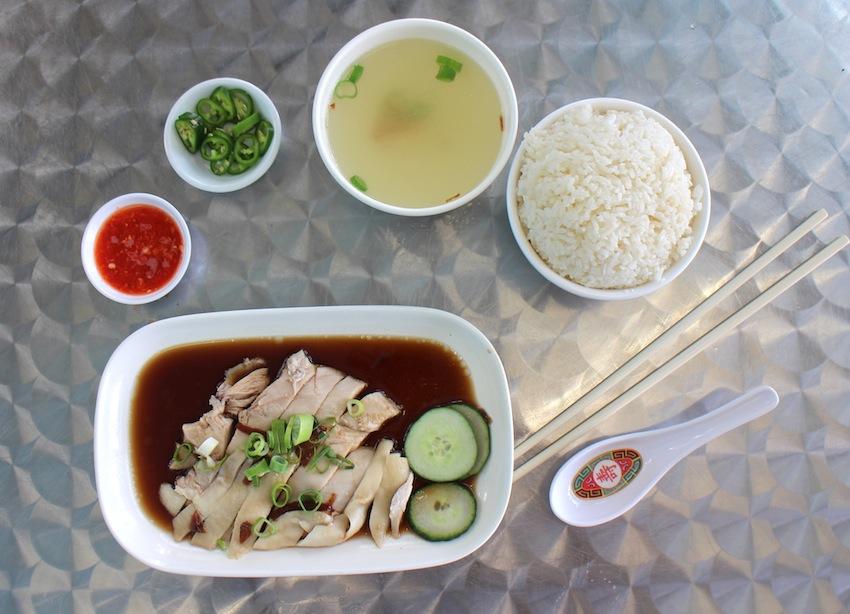 Singapore Chicken Rice