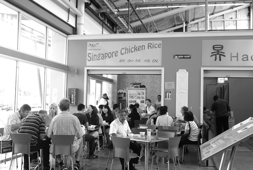 Singapore chicken rice