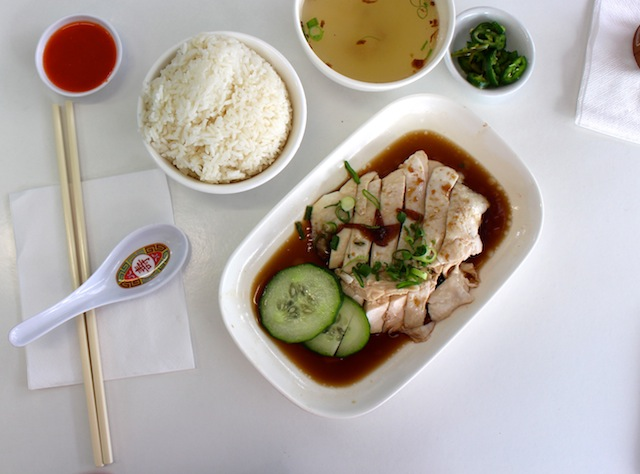Singapore chicken rice - $10.80
