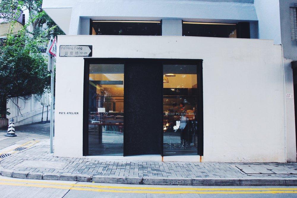 Po's Atelier Hong Kong