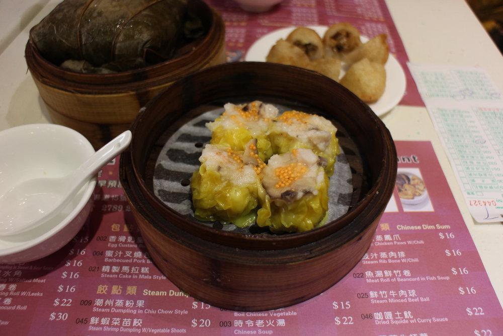 Steamed Pork Dumplings or  Sui Mai