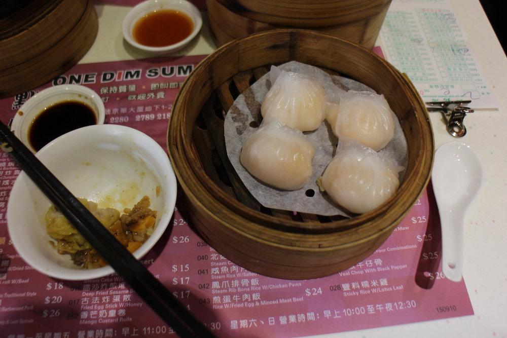 Steamed Shrimp Dumpling or  Har Gao