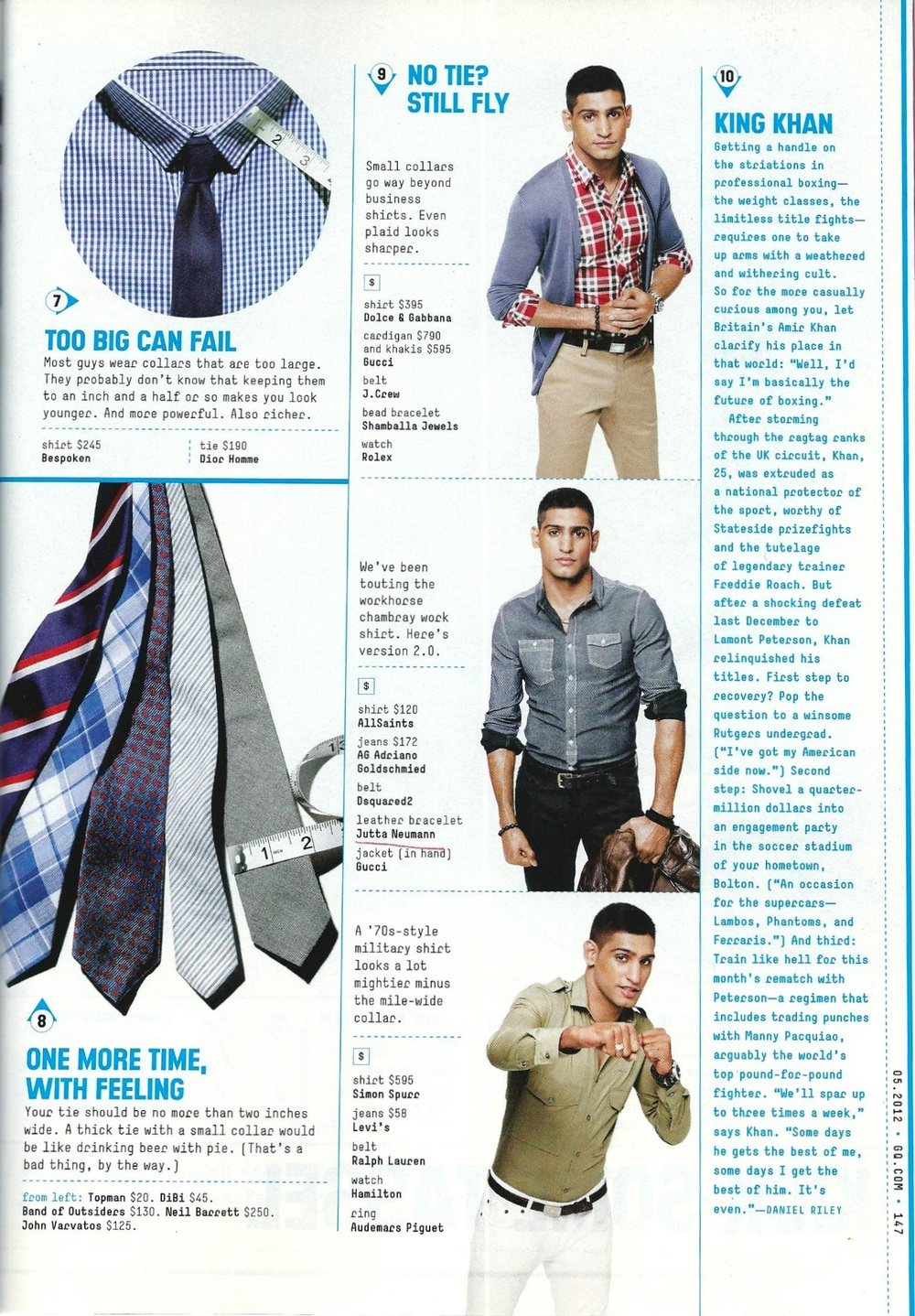 GQ Product Page May 2012 EDIT JPG.jpg