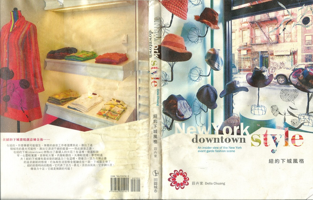 PUBLISHED 2006