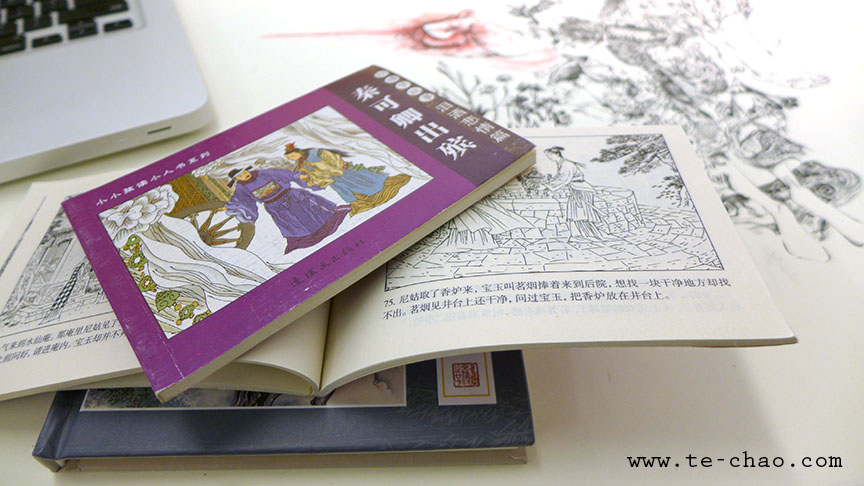 "The original Chinese ""comic""( xi  ǎ  o r  é  n shū/ Liánhuánhuà   ).  I think my mom grew up on these and it's what started her artistic career. By the time I started school in the early 90's China was already filled with Japanese manga and anime, thus I never owned any of these books. Most of the originals are probably discontinued, there are few places, mostly stores that sell antique and/or Chinese painting things.   The ones I got were done in the recent years according to the publishing information on the back, good to see traditions are being carried on.  The trip wasn't relaxing because it was rushed and hectic, however being physically away still made a difference.   Oh and I got a fantastic new camera! and yes I'm taking pictures of everything now. : )"