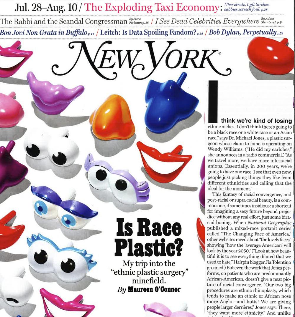 NY Mag 7.28.14.jpg