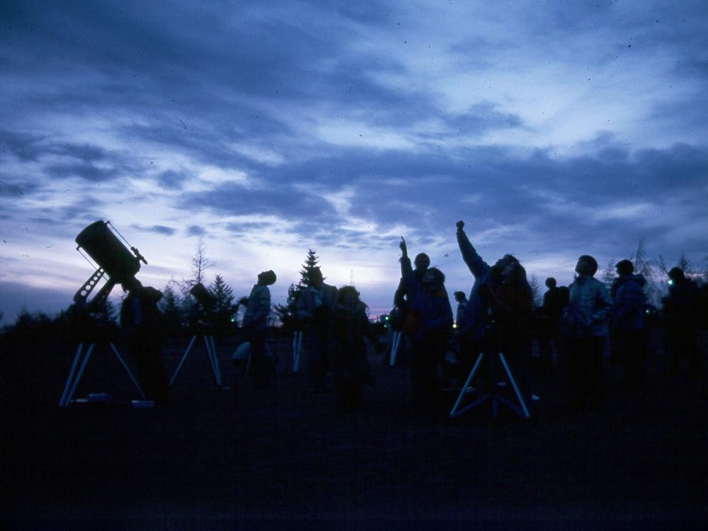 Amateur Astronomy.jpg