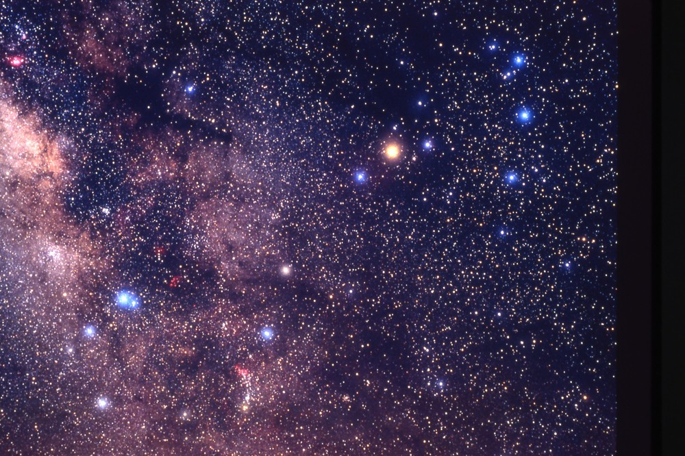 The constellation Scorpius - a familiar summer constellation.  Courtesy Bill and Sally Fletcher.