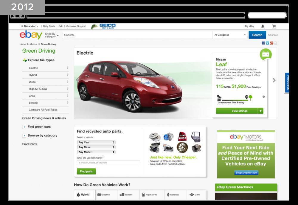 ebaymotors_BHP2.png