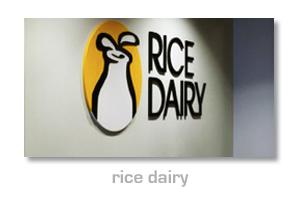 rice dairy corporate video chicago.jpg