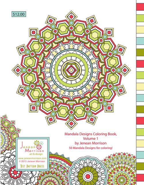 MandalaBackCover MandalaCover Mandala Design Coloring Book Volume 1