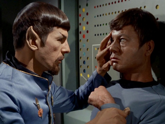 Until we master the Vulcan Mind Meld, we'll have to do with this Resource Page...