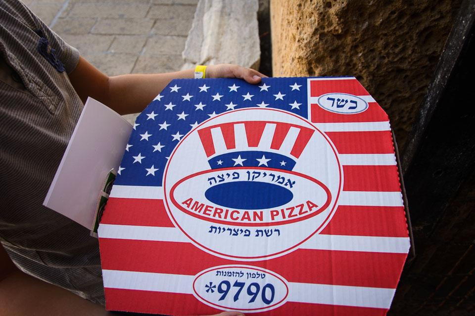 Israel_20130922_069.jpg