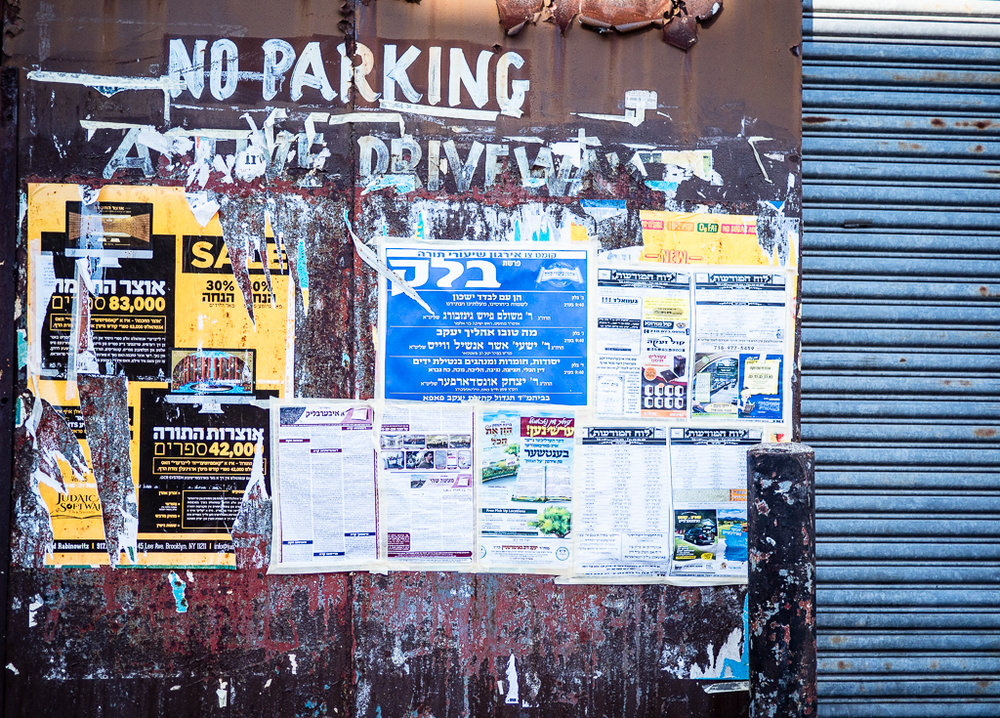 BrooklynNYC-20170702-045.jpg