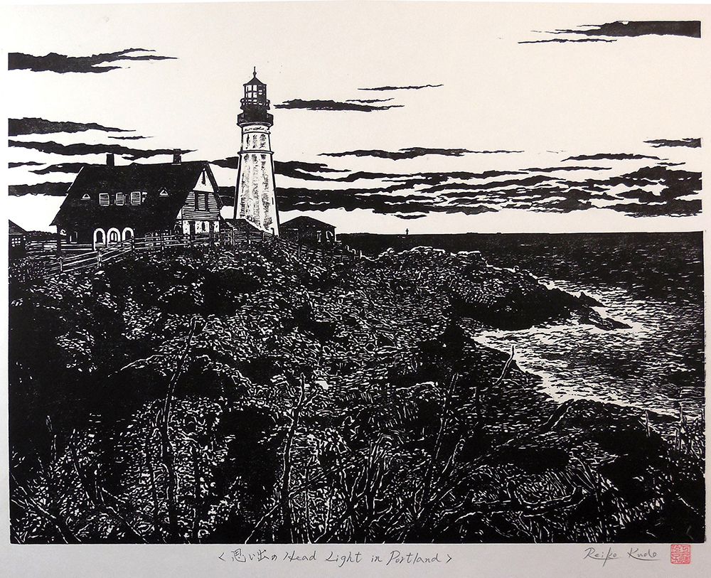 "Mrs. Reiko Kudoh (2016 Delegated Member) Portland Head Light in Reminiscences 21.25""x28"""