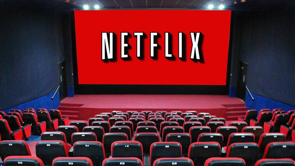 netflix-theater-2.jpg