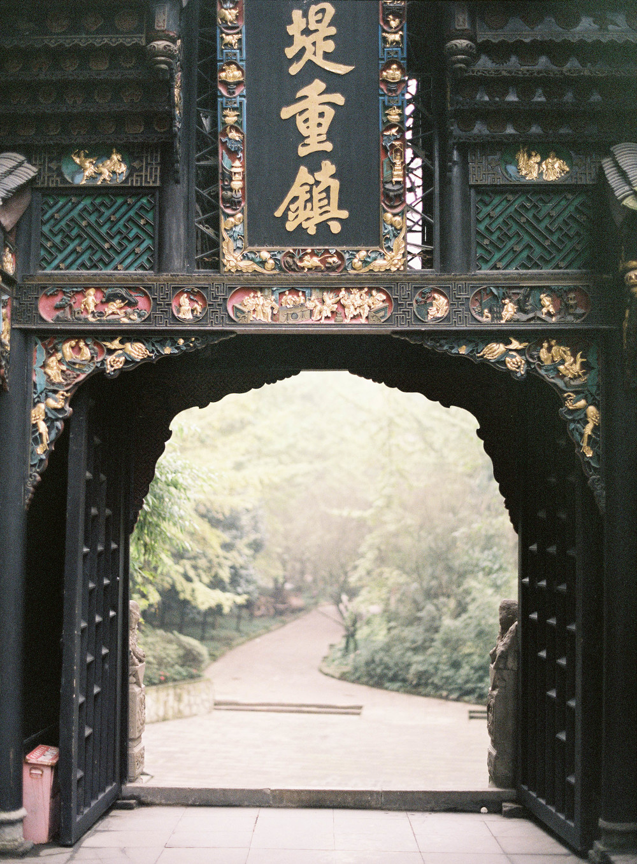 JenHuangChina2013-62.jpg