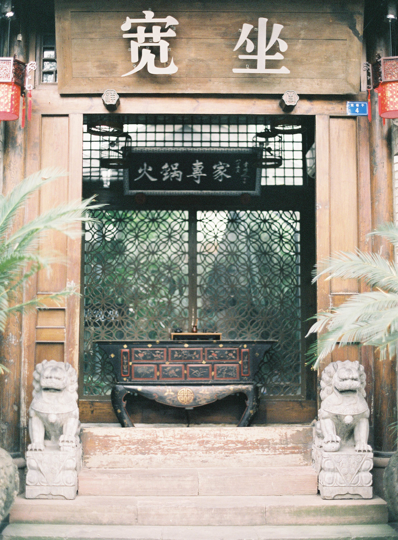 JenHuangChina2013-99.jpg