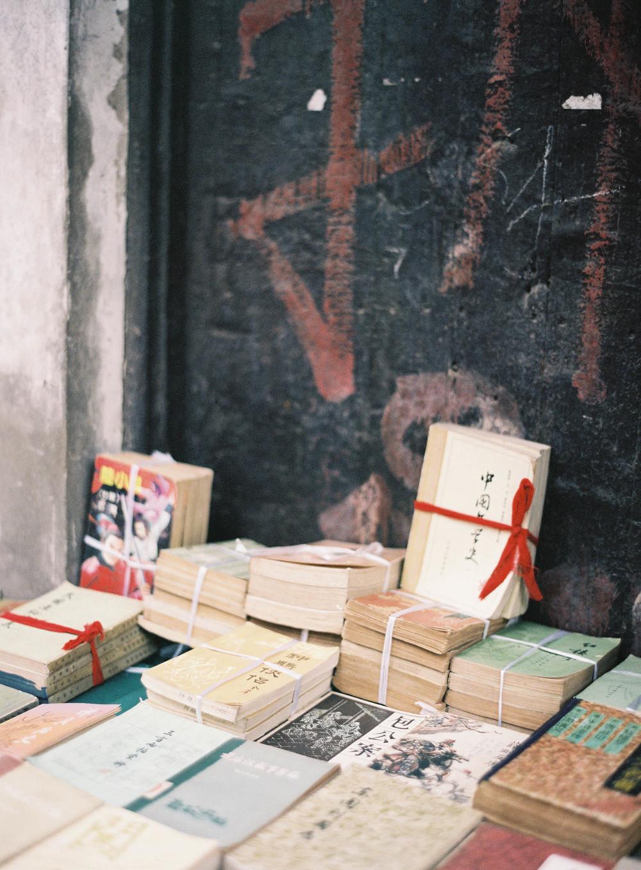 JenHuangChina2013-107.jpg