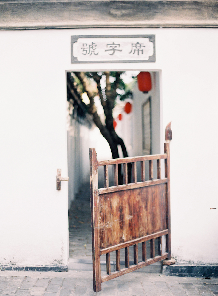 JenHuangChina2013-75.jpg