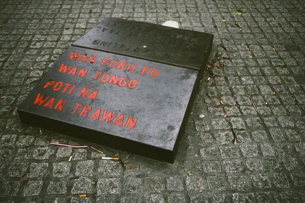 amsterdam_12.jpg