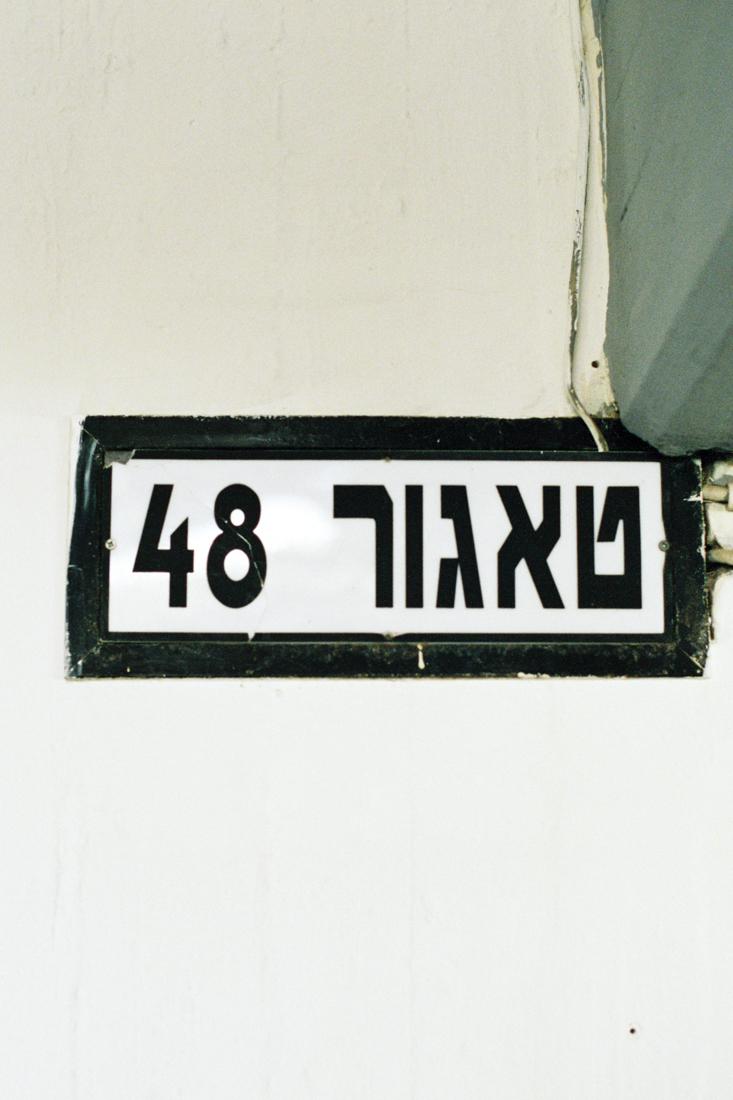 IsabelleHesselberg-TelAviv-Israel-Fuji400H-FilmPhotographer-25.jpg
