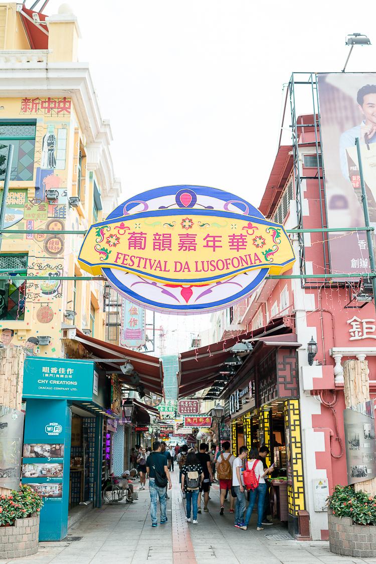 Macau-55.jpg