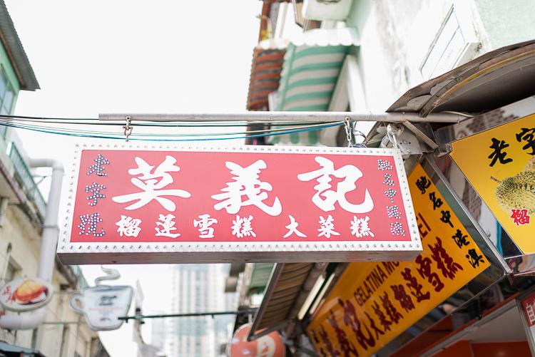 Macau-59.jpg