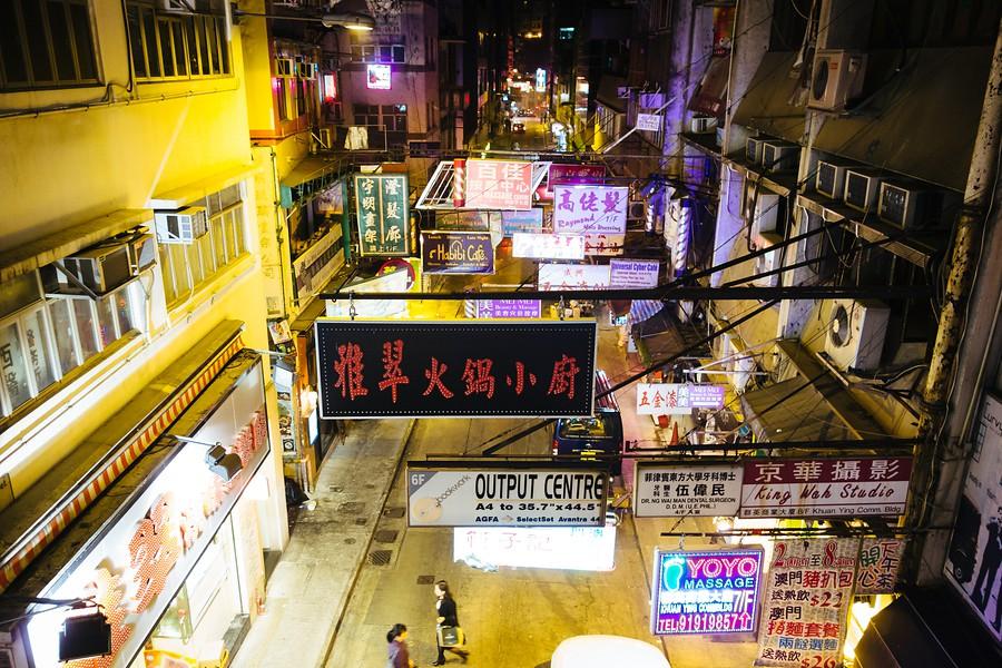 HongKong_jw_16.jpg