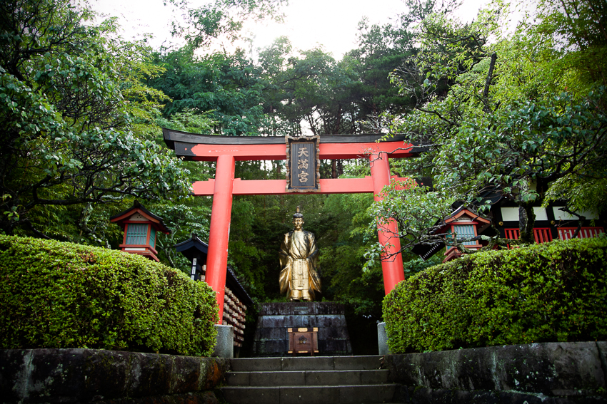 japan-michelle-wiese-photography-31.jpg