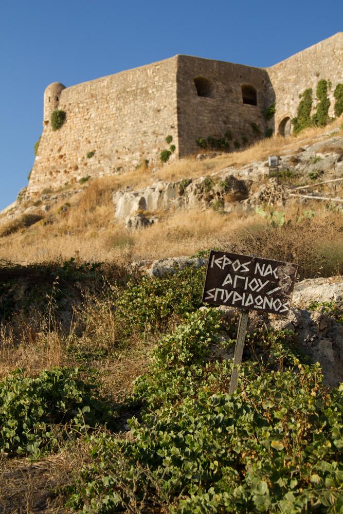 Kreta (15 von 59).jpg