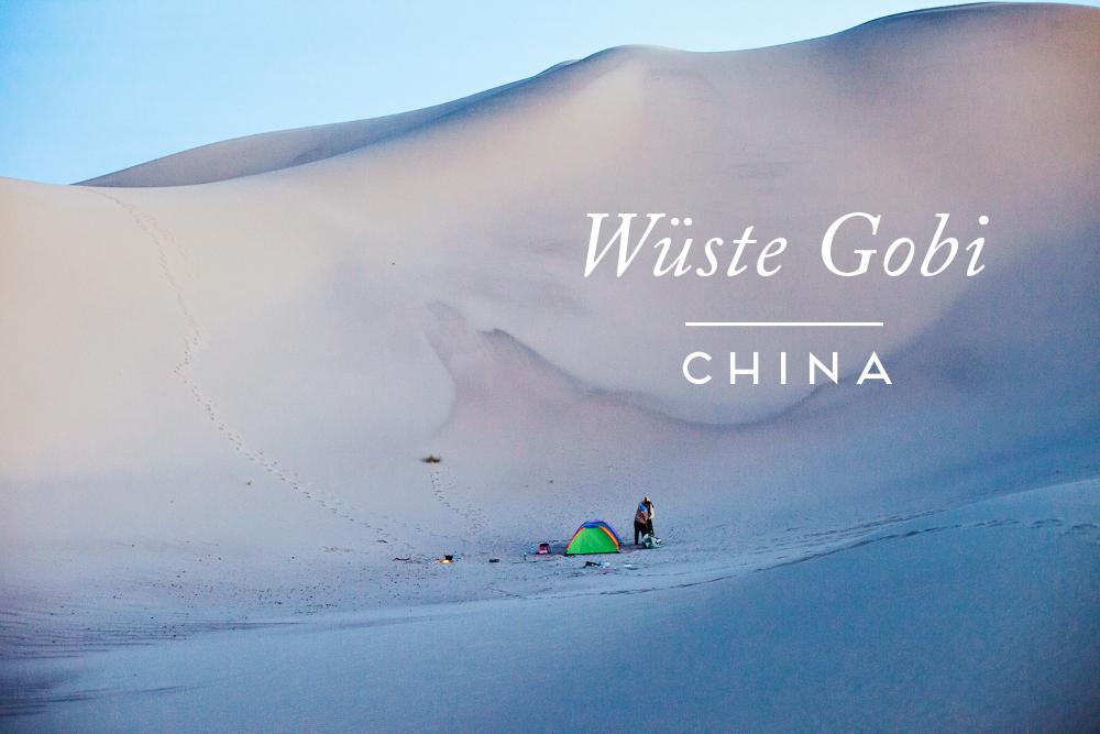 Gobi China Fernwehosophy