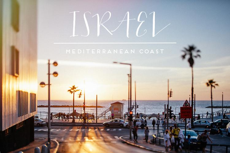 Israel+Reise+Titel.png