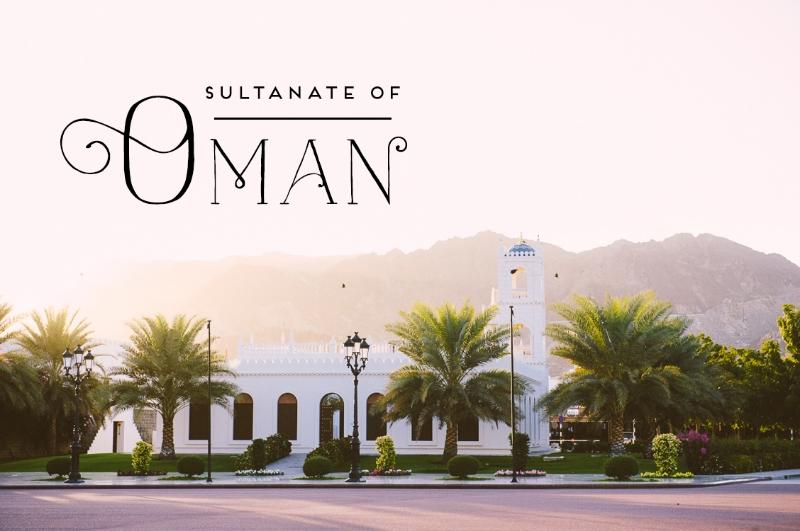 Oman Middle East.jpg