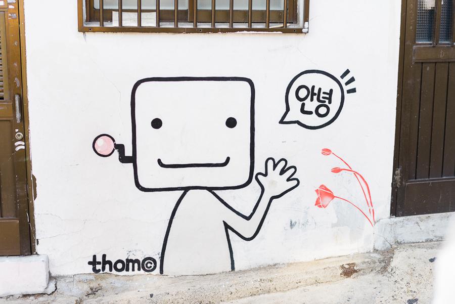 Reise_Südkorea_Travel_South_Korea_The_Fernweh_Collective (64 von 75).jpg