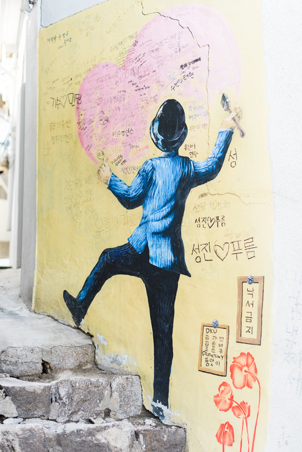 Reise_Südkorea_Travel_South_Korea_The_Fernweh_Collective (74 von 75).jpg