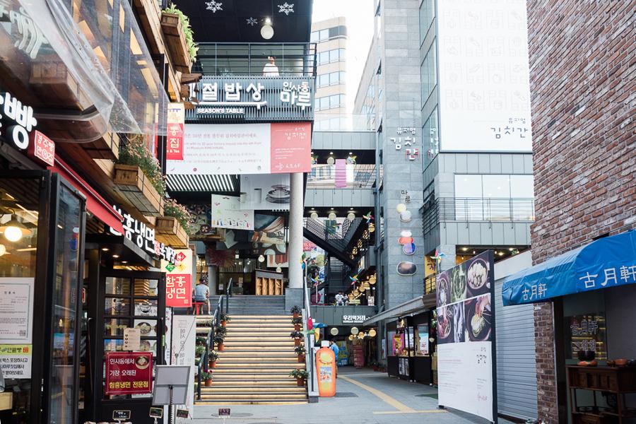 Reise_Südkorea_Travel_South_Korea_The_Fernweh_Collective (65 von 75).jpg