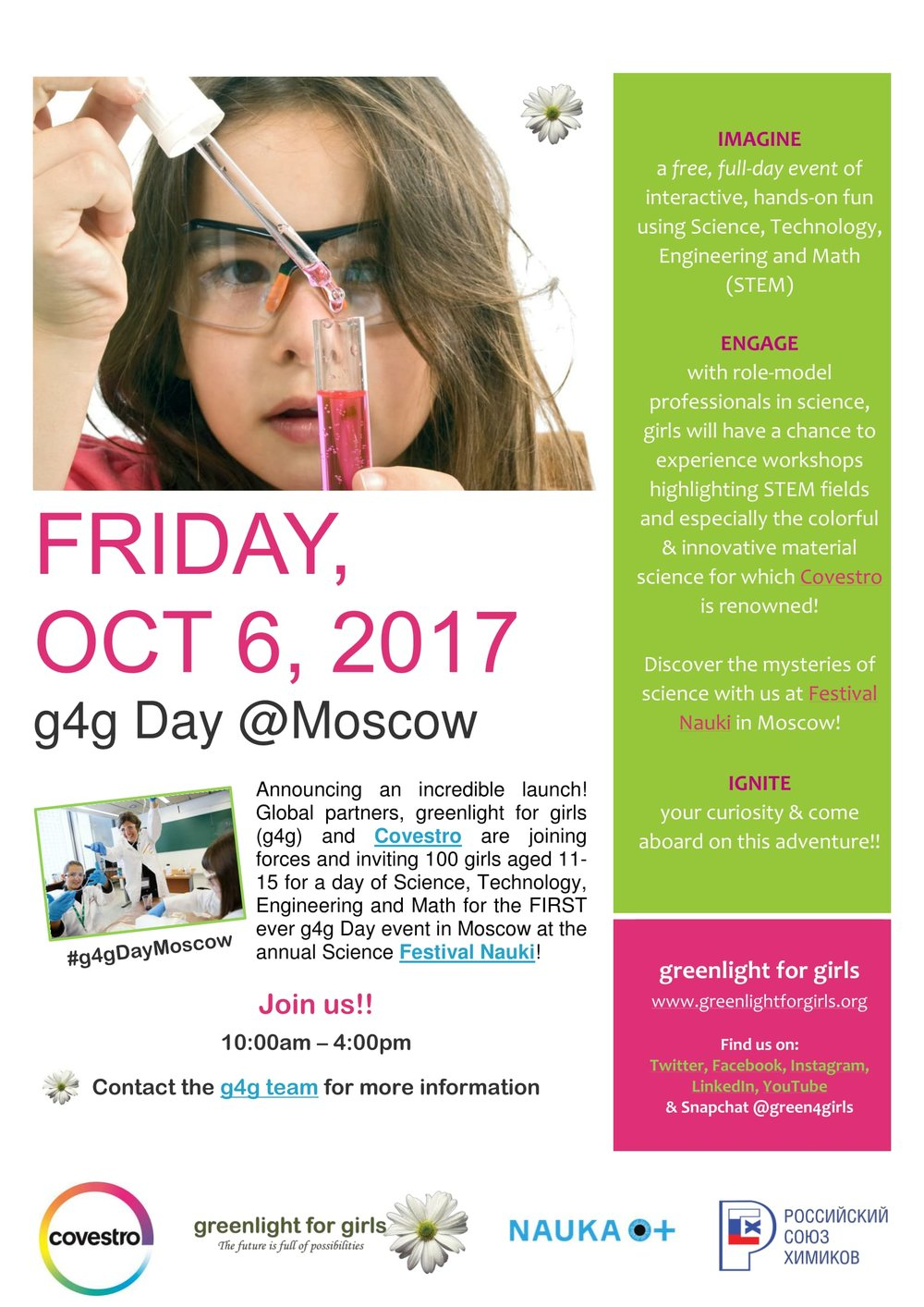 g4g Day Moscow_INFO FLYER-1.jpg