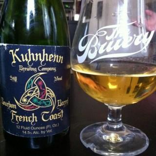 Kuhnhenn Brewery/Meadery