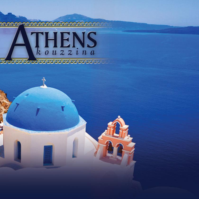 Athen-Kouzinna_DCImage_nofloral.jpg