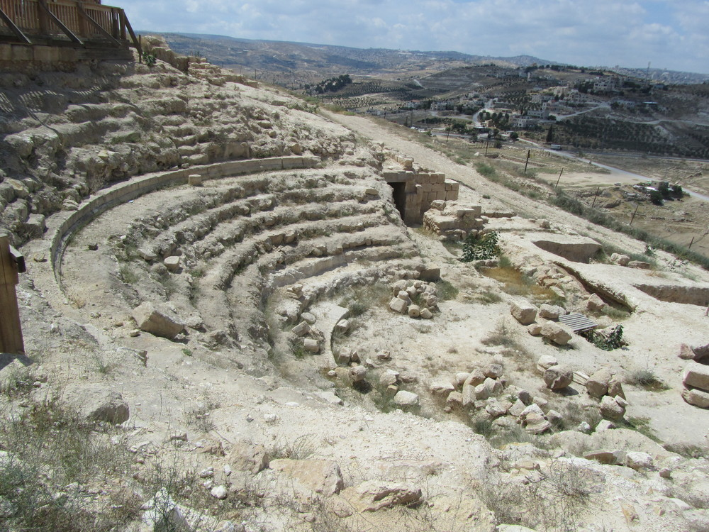 The Newly Discovered Theater at Herodium