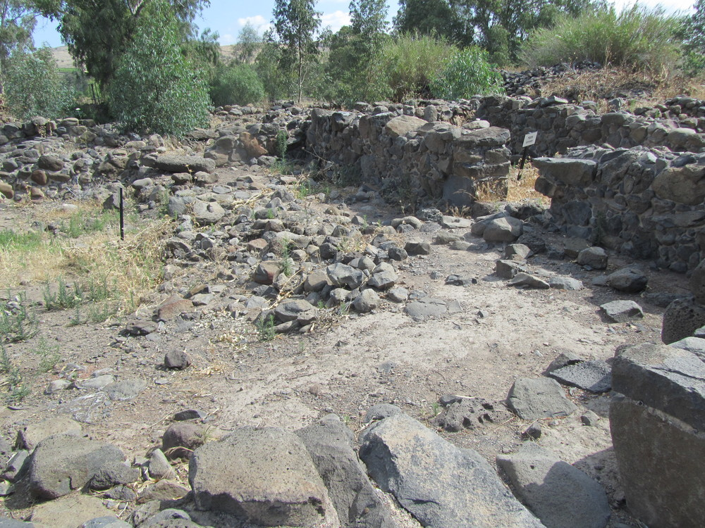 The Home of an Extended Family of First-Century Fishermen in Bethsaida