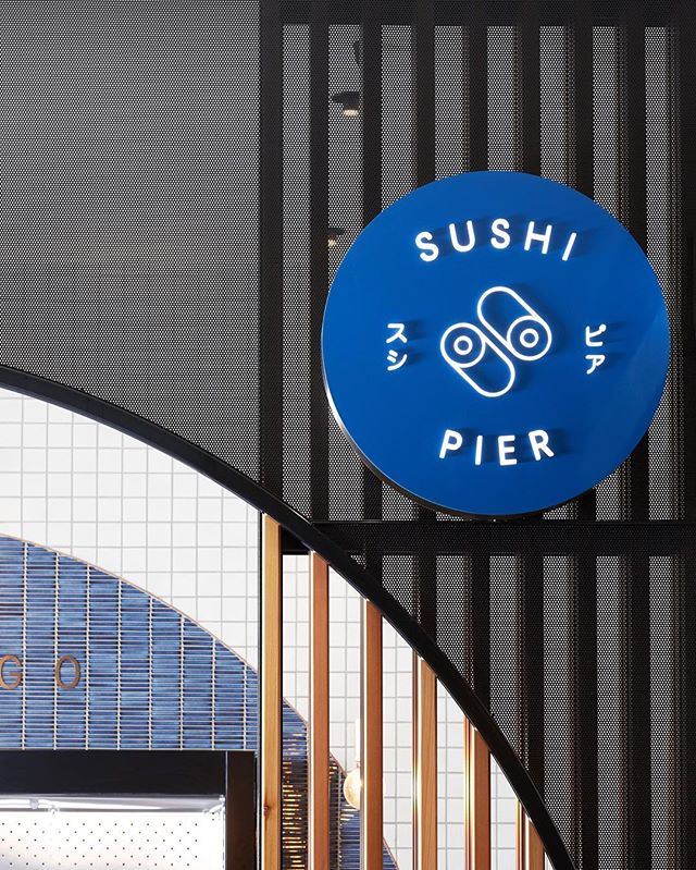 We teamed up with Sushi Pier to create a visual identity for their very first Grab + Go dedicated location in Camberwell.  Sushi Pier brings fine quality ingredients and a sleek understated interior to the sushi game.