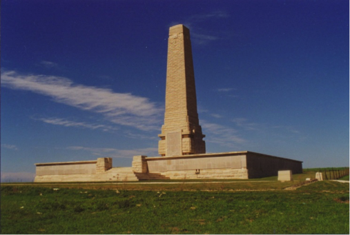 Cape Helles Memorial, Gallipoli