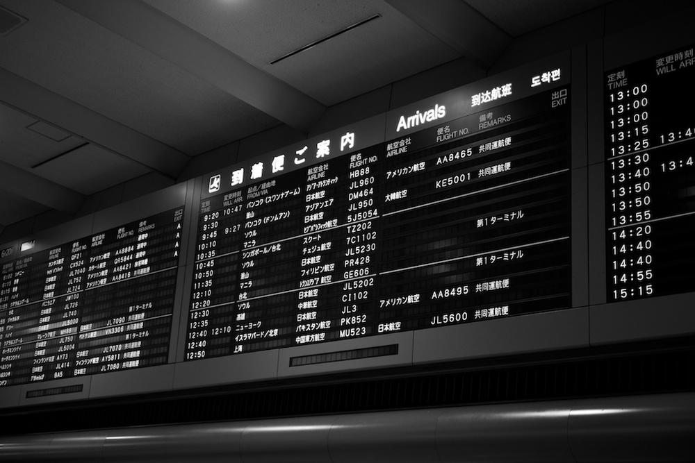 Arrival Tokyo 2.jpg