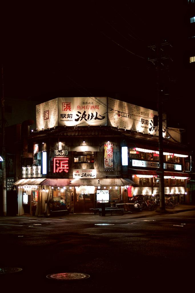 Hiroshima 14.jpg