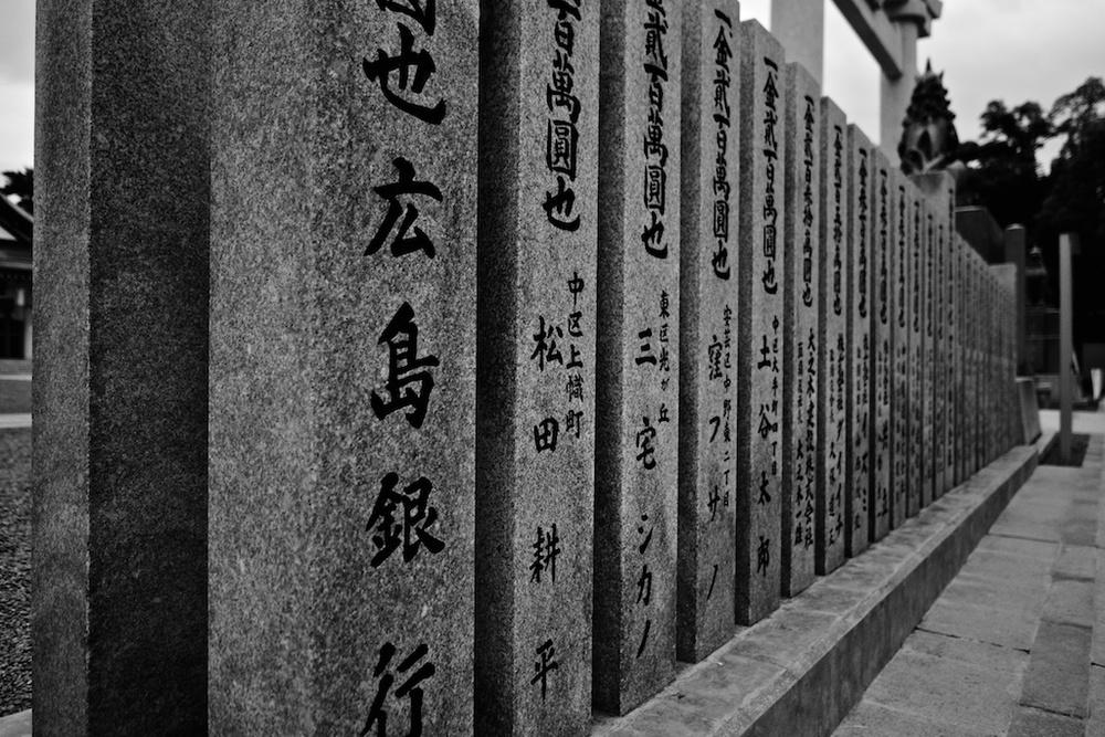 Hiroshima 10.jpg